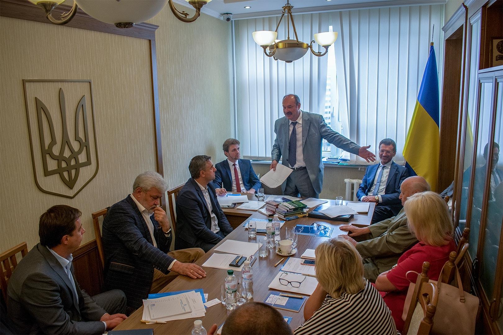 29 серпня 2018 відбувся XVI з'їзд Асоціації українських банків