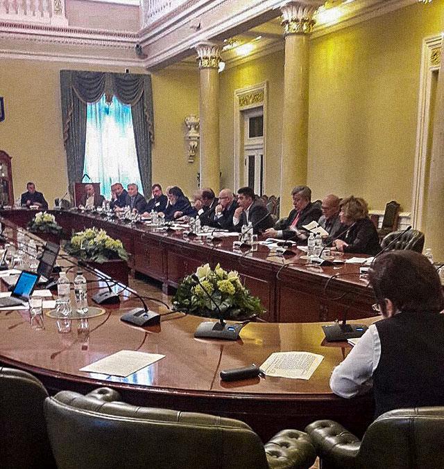 10 вересня 2018 р. відбулося засідання Вищої експертної ради при Раді Національного банку України